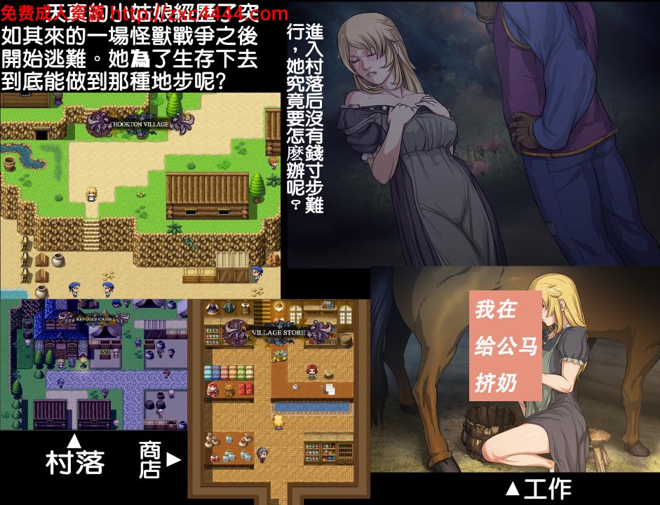 【欧美RPG汉化2D】[GORPG]克莱尔冒险记 Claire's Quest 汉化版【350M】