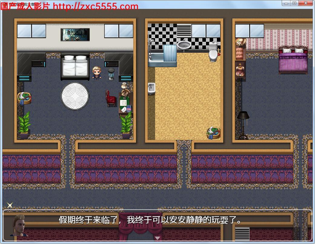 我的假期我主宰 V2 【RPG/汉化/动态CG/PC+安卓版/2.2G】0367