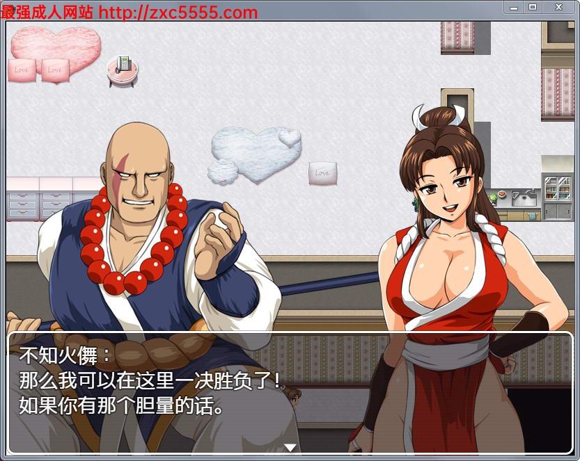【RPG纸片人汉化】不知火传说:宿敌篇!PC+安卓汉化DL正式版【1.3G】 4