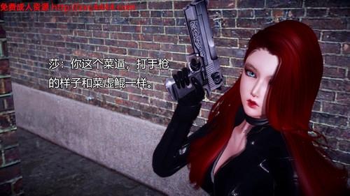 [中文][2019.05.22新漫][3D]Shar-The-Slutty-Agent+其他[女特工]