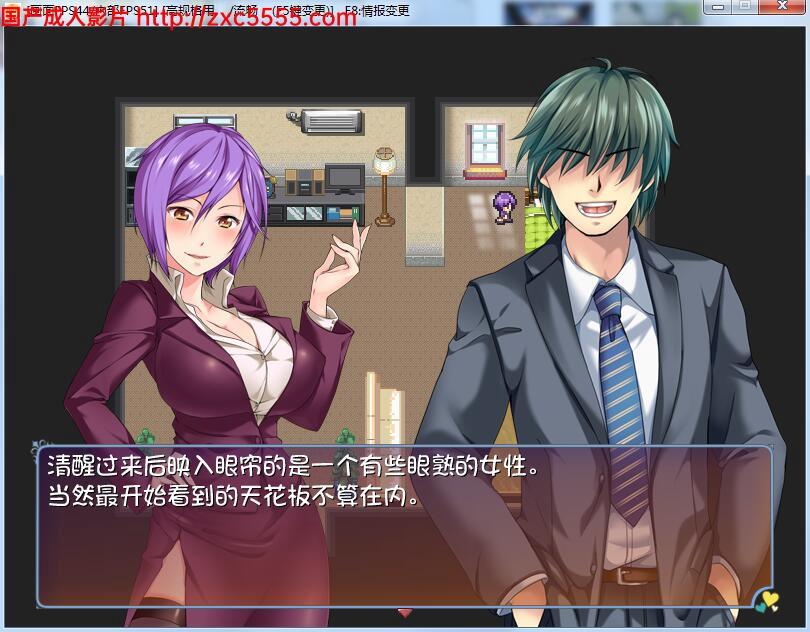 【RPG汉化动态】淫乱娘偶像48 Ver2.01 汉化版+全回想【1.6G】 3