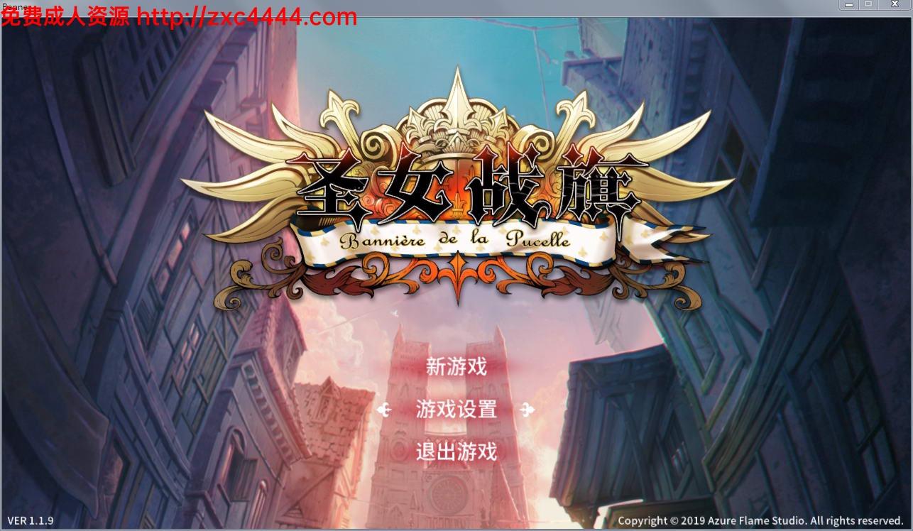 【国产战棋SLG+RPG大作】圣女战棋 Ver1.8.3 官方中文修复版+新剧情【2.4G】
