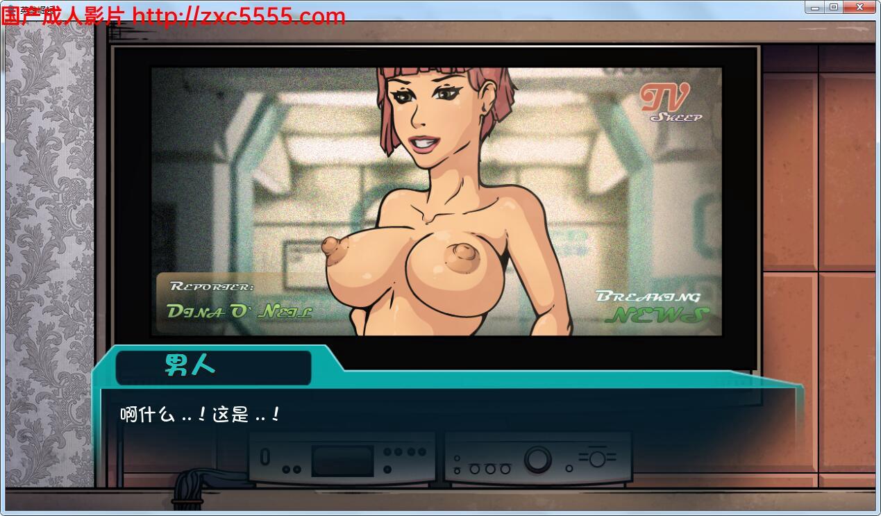 Секс Игры Побег