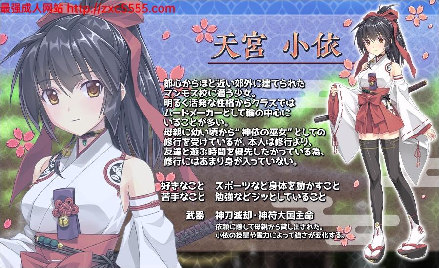 【日式SLG汉化】 巫女神小依~V1.0.3 PC+安卓汉化作弊版【2.3G】 2